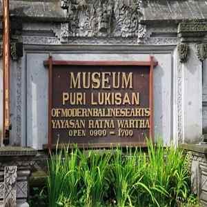 Sejarah Museum Puri Lukisan Ubud Bali
