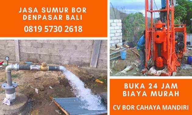 jasa_tukang_pengeboran_sumur_bor_submersible_jetpump_manual_mesin_kota_denpasar_bali_biaya__harga_service_murah